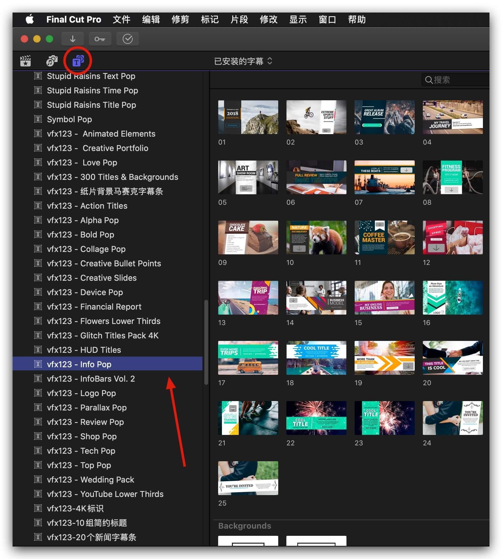 fcpx插件 25组信息栏前景文字版式标题动画模板 支持M1 Info Pop