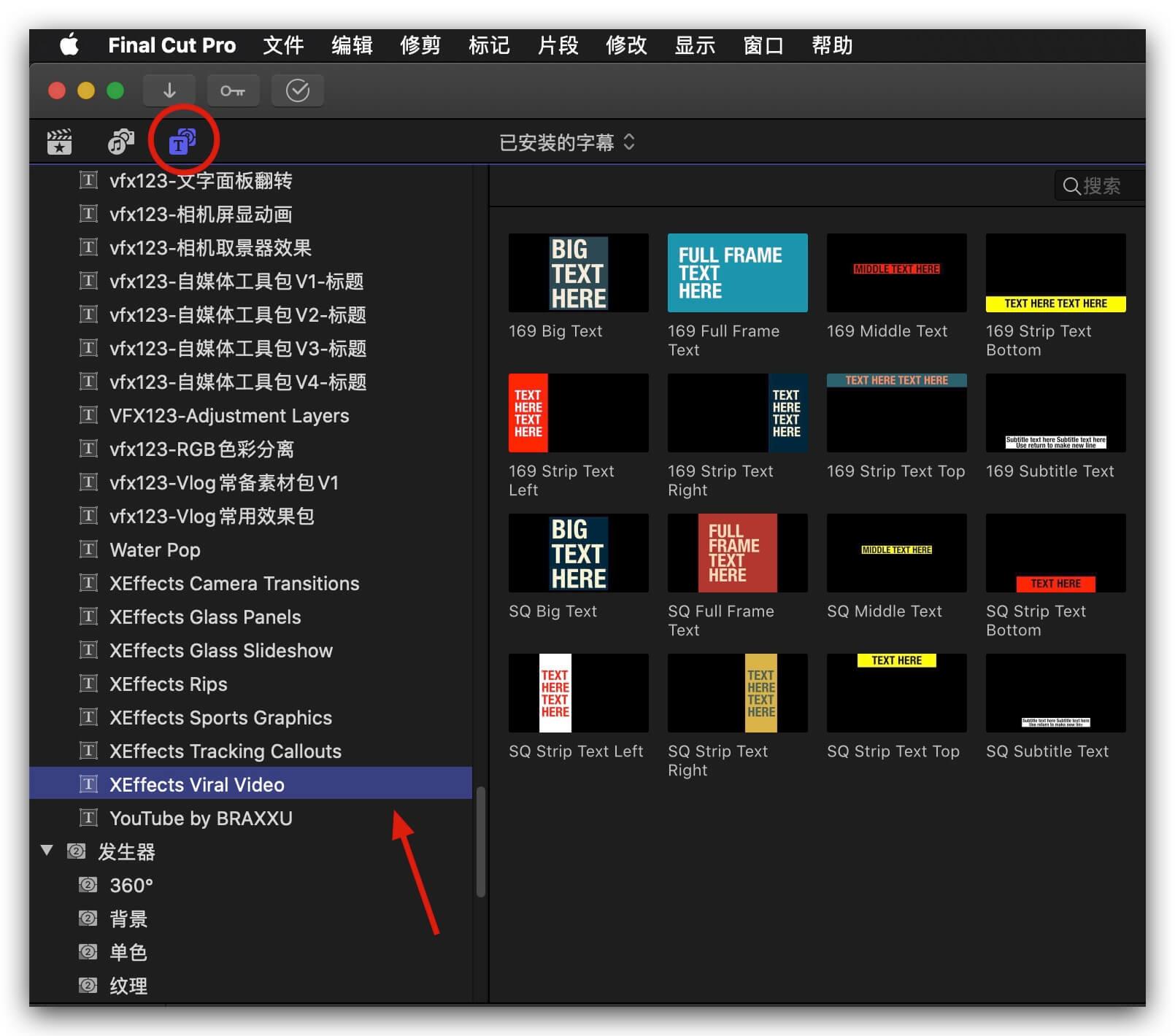 fcpx插件 影片添加侧边栏底边栏说明注解动画制作工具 支持M1 XEffects Viral Video